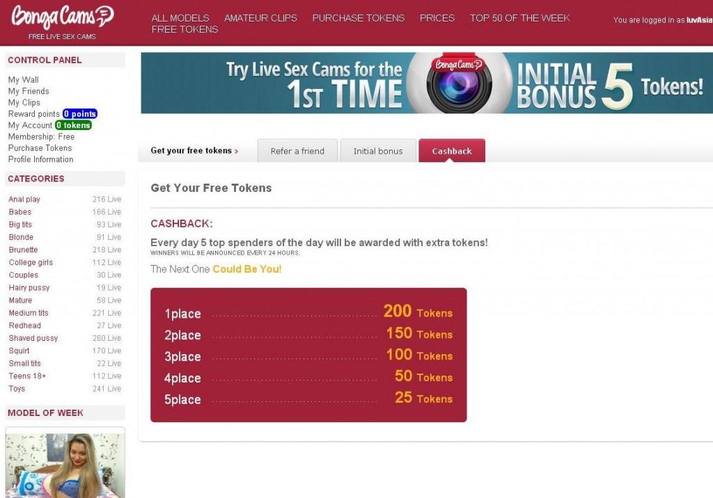 Cashback free tokens for spenders